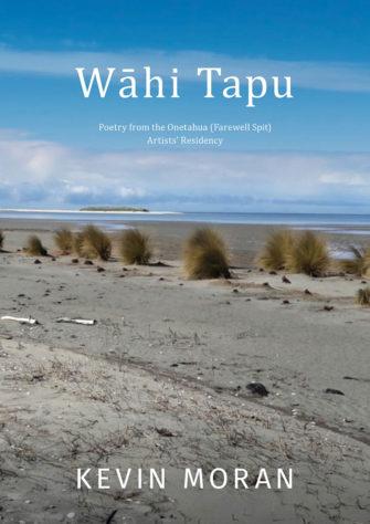 Wāhi Tapu