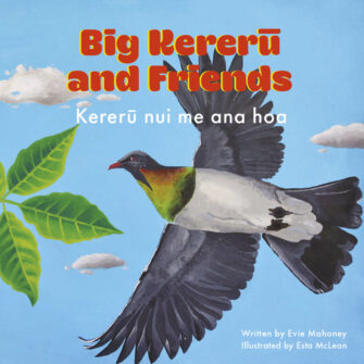 Big Kereru And Friends